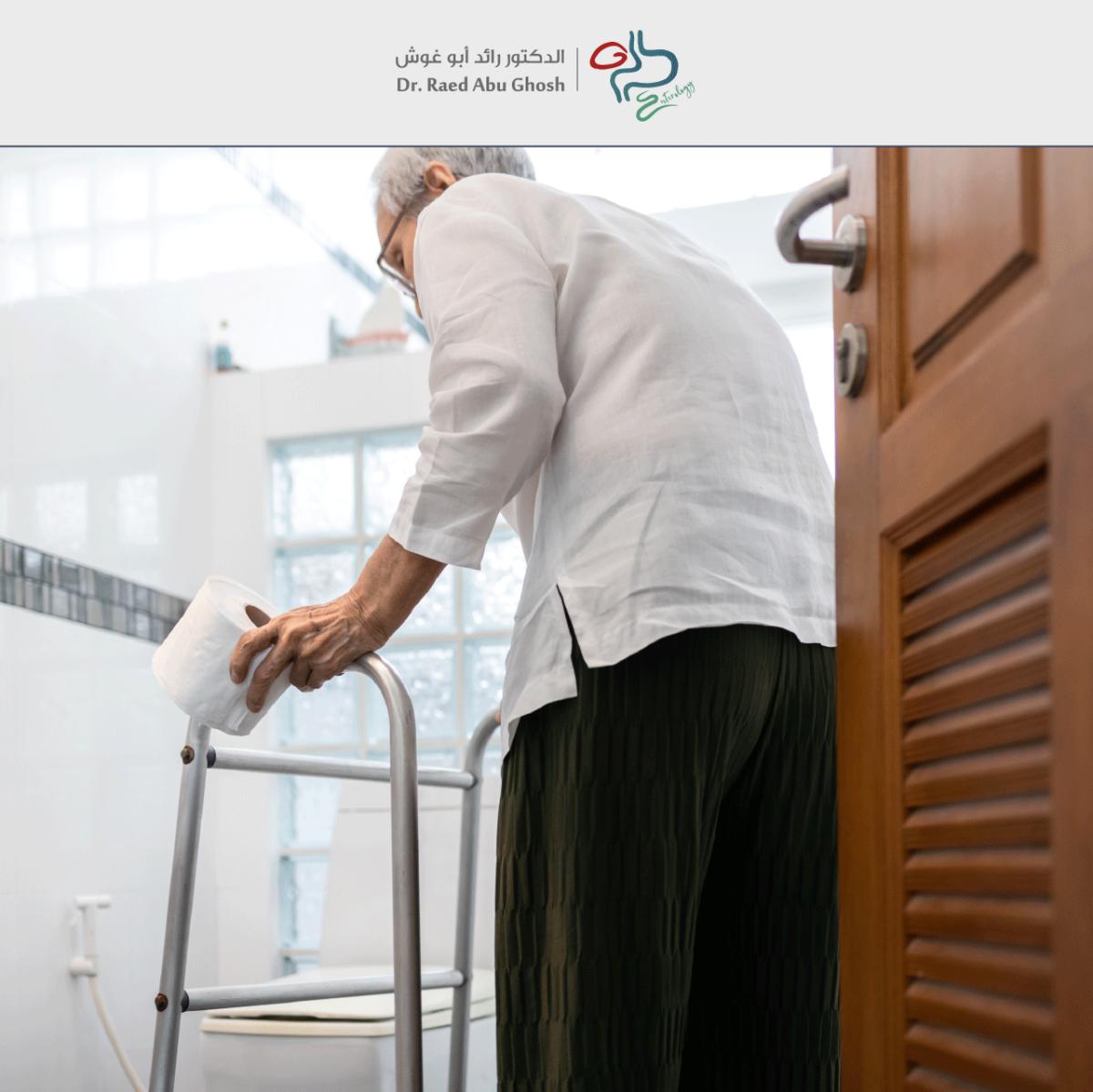 -رائد-مشاكل-الأمعاء-عند-المسنين-1200x1199.png