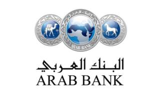 دكتور-رائد-أبوغوش-البنك-العربي