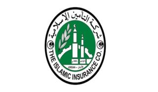 دكتور-رائد-أبوغوش-التأمين-الاسلامية