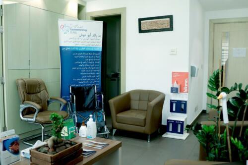 عيادة دكتور رائد أبو غوش-9